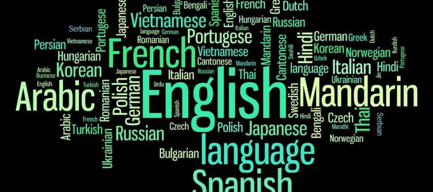 Strani jezici koje bi trebalo znati