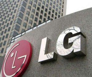LG se povlači sa tržišta mobilnih telefona